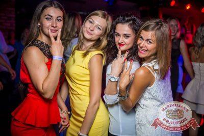 «Дыхание ночи»: Охотники за привидениями, 29 июля 2016 - Ресторан «Максимилианс» Красноярск - 24