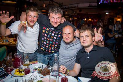 «Дыхание ночи»: Охотники за привидениями, 29 июля 2016 - Ресторан «Максимилианс» Красноярск - 27