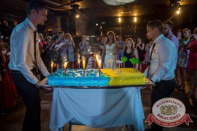 День именинника, 30 июля 2016 - Ресторан «Максимилианс» Красноярск - 02