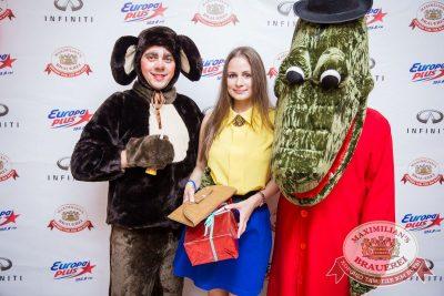 День именинника, 30 июля 2016 - Ресторан «Максимилианс» Красноярск - 05