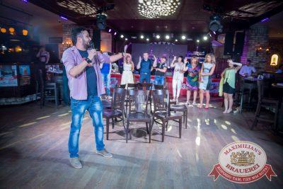 День именинника, 30 июля 2016 - Ресторан «Максимилианс» Красноярск - 11