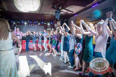 День именинника, 30 июля 2016 - Ресторан «Максимилианс» Красноярск - 17