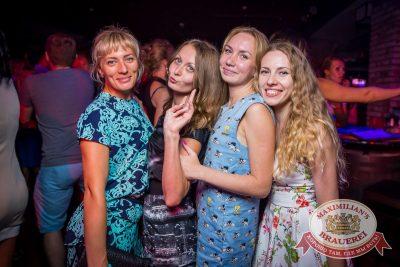 День именинника, 30 июля 2016 - Ресторан «Максимилианс» Красноярск - 29