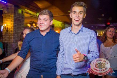 «Дыхание ночи»: Dj Jumper и Dj Ravilla (Красноярск), 13 августа 2016 - Ресторан «Максимилианс» Красноярск - 07