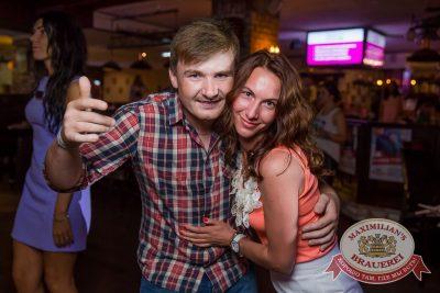 «Дыхание ночи»: Dj Jumper и Dj Ravilla (Красноярск), 13 августа 2016 - Ресторан «Максимилианс» Красноярск - 15