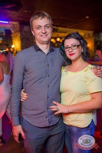 «Дыхание ночи»: Dj Jumper и Dj Ravilla (Красноярск), 13 августа 2016 - Ресторан «Максимилианс» Красноярск - 24
