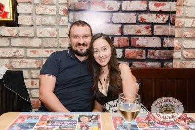 Александр Иванов и группа «Рондо», 3 августа 2016 - Ресторан «Максимилианс» Красноярск - 21