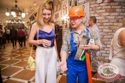 День строителя, 12 августа 2016 - Ресторан «Максимилианс» Красноярск - 04