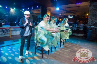День строителя, 12 августа 2016 - Ресторан «Максимилианс» Красноярск - 13