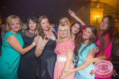 День строителя, 12 августа 2016 - Ресторан «Максимилианс» Красноярск - 24