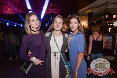 Мумий Тролль, 14 августа 2016 - Ресторан «Максимилианс» Красноярск - 14