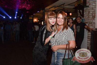 Мумий Тролль, 14 августа 2016 - Ресторан «Максимилианс» Красноярск - 23