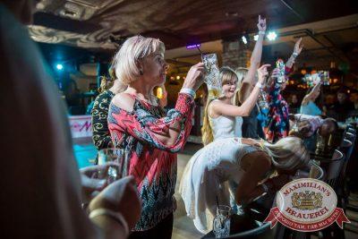 День именинника, 26 августа 2016 - Ресторан «Максимилианс» Красноярск - 14