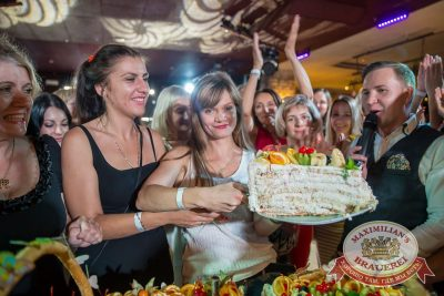 День именинника, 26 августа 2016 - Ресторан «Максимилианс» Красноярск - 16