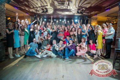 День именинника, 26 августа 2016 - Ресторан «Максимилианс» Красноярск - 17