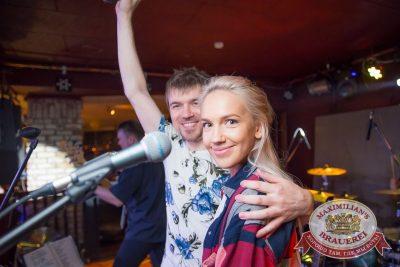 День именинника, 26 августа 2016 - Ресторан «Максимилианс» Красноярск - 18