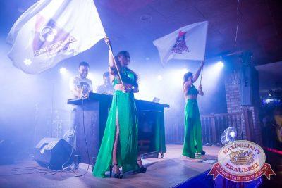 День именинника, 26 августа 2016 - Ресторан «Максимилианс» Красноярск - 20