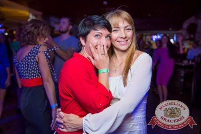 «Дыхание ночи»: Dj Jumper и Dj Ravilla (Красноярск), 3 сентября 2016 - Ресторан «Максимилианс» Красноярск - 24