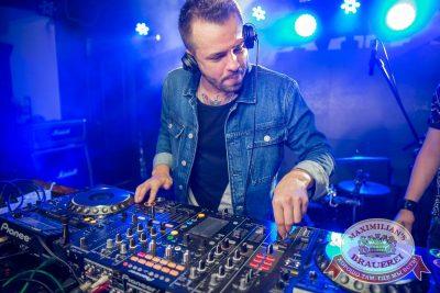 «Дыхание ночи»: DJ Haipa (Москва), 10 августа 2016 - Ресторан «Максимилианс» Красноярск - 01