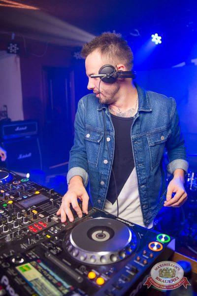 «Дыхание ночи»: DJ Haipa (Москва), 10 августа 2016 - Ресторан «Максимилианс» Красноярск - 03