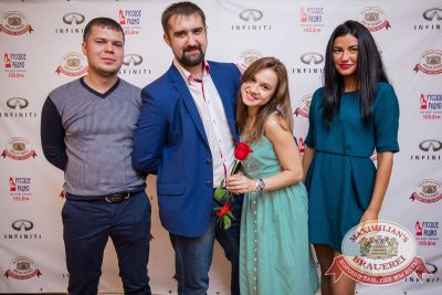 «Дыхание ночи»: DJ Haipa (Москва), 10 августа 2016 - Ресторан «Максимилианс» Красноярск - 04