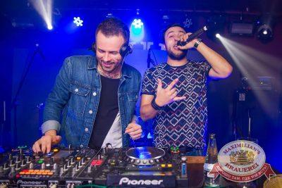 «Дыхание ночи»: DJ Haipa (Москва), 10 августа 2016 - Ресторан «Максимилианс» Красноярск - 09