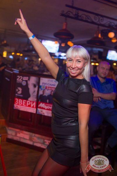 «Дыхание ночи»: DJ Haipa (Москва), 10 августа 2016 - Ресторан «Максимилианс» Красноярск - 10
