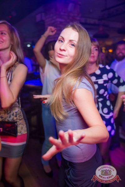 «Дыхание ночи»: DJ Haipa (Москва), 10 августа 2016 - Ресторан «Максимилианс» Красноярск - 17