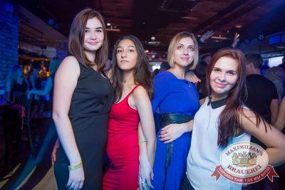 «Дыхание ночи»: DJ Haipa (Москва), 10 августа 2016 - Ресторан «Максимилианс» Красноярск - 24