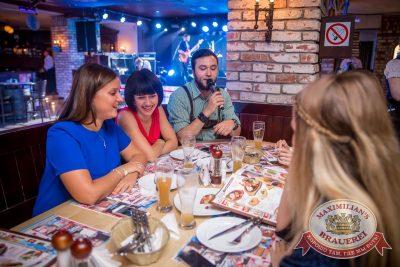 «Октоберфест-2016»: Открытие. Выбор пивной столицы, 16 сентября 2016 - Ресторан «Максимилианс» Красноярск - 11