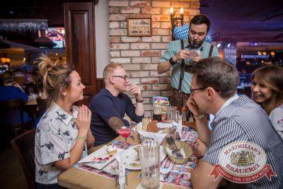 «Октоберфест-2016»: Открытие. Выбор пивной столицы, 16 сентября 2016 - Ресторан «Максимилианс» Красноярск - 12