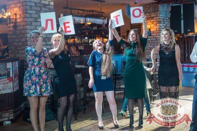 «Октоберфест-2016»: Открытие. Выбор пивной столицы, 16 сентября 2016 - Ресторан «Максимилианс» Красноярск - 21