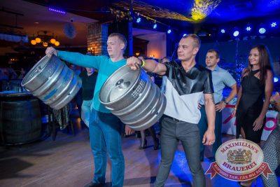 «Октоберфест-2016»: выбор Короля и Королевы (первый тур), 17 сентября 2016 - Ресторан «Максимилианс» Красноярск -