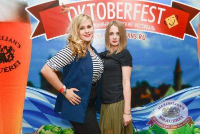 «Октоберфест-2016»: «Звери», 22 сентября 2016 - Ресторан «Максимилианс» Красноярск -