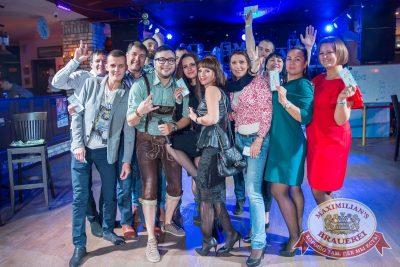 «Октоберфест-2016»: выбор пивной столицы, 23 сентября 2016 - Ресторан «Максимилианс» Красноярск -