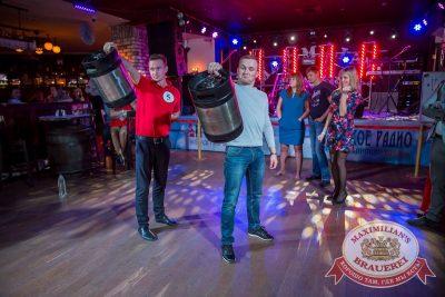 «Октоберфест-2016»: выбор Короля и Королевы (второй тур), 24 сентября 2016 - Ресторан «Максимилианс» Красноярск -