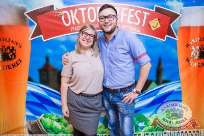 «Октоберфест-2016»: конкурс «Мисс Бавария», 29 сентября 2016 - Ресторан «Максимилианс» Красноярск - 1
