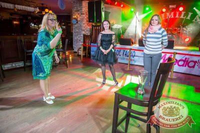 «Октоберфест-2016»: конкурс «Мисс Бавария», 29 сентября 2016 - Ресторан «Максимилианс» Красноярск - 12