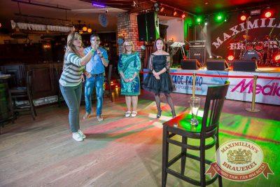 «Октоберфест-2016»: конкурс «Мисс Бавария», 29 сентября 2016 - Ресторан «Максимилианс» Красноярск - 14