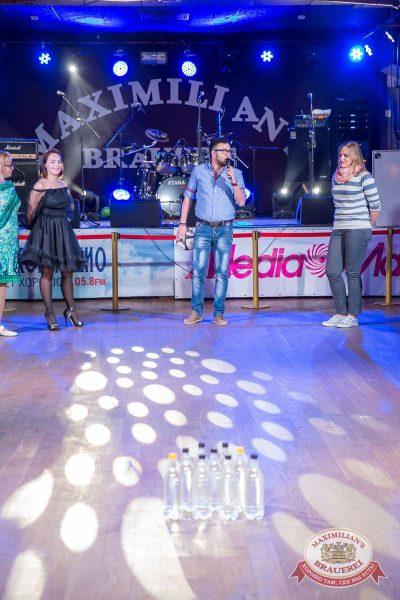 «Октоберфест-2016»: конкурс «Мисс Бавария», 29 сентября 2016 - Ресторан «Максимилианс» Красноярск - 16