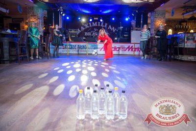 «Октоберфест-2016»: конкурс «Мисс Бавария», 29 сентября 2016 - Ресторан «Максимилианс» Красноярск - 18