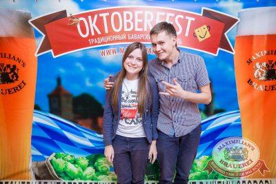 «Октоберфест-2016»: конкурс «Мисс Бавария», 29 сентября 2016 - Ресторан «Максимилианс» Красноярск - 2