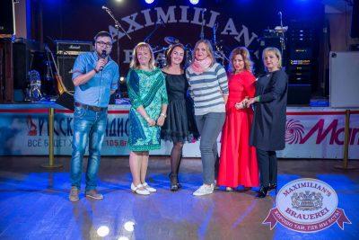 «Октоберфест-2016»: конкурс «Мисс Бавария», 29 сентября 2016 - Ресторан «Максимилианс» Красноярск - 20