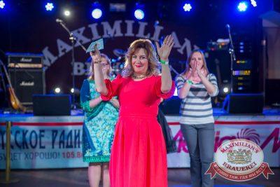 «Октоберфест-2016»: конкурс «Мисс Бавария», 29 сентября 2016 - Ресторан «Максимилианс» Красноярск - 21