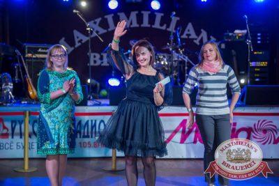 «Октоберфест-2016»: конкурс «Мисс Бавария», 29 сентября 2016 - Ресторан «Максимилианс» Красноярск - 22