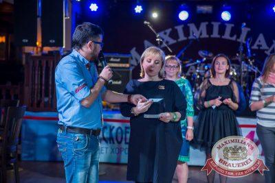 «Октоберфест-2016»: конкурс «Мисс Бавария», 29 сентября 2016 - Ресторан «Максимилианс» Красноярск - 24