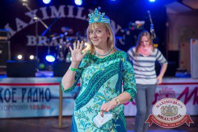 «Октоберфест-2016»: конкурс «Мисс Бавария», 29 сентября 2016 - Ресторан «Максимилианс» Красноярск - 26