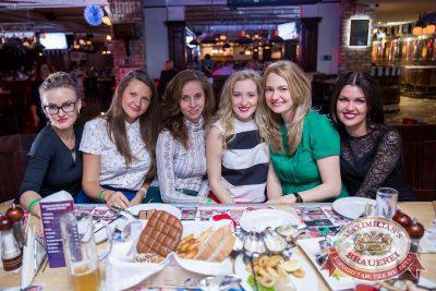 «Октоберфест-2016»: конкурс «Мисс Бавария», 29 сентября 2016 - Ресторан «Максимилианс» Красноярск - 28