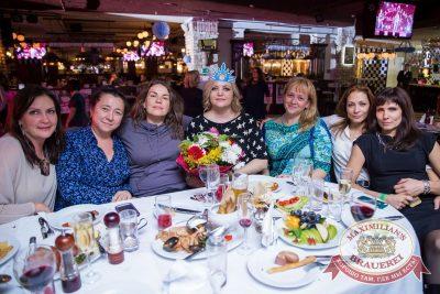 «Октоберфест-2016»: конкурс «Мисс Бавария», 29 сентября 2016 - Ресторан «Максимилианс» Красноярск - 29