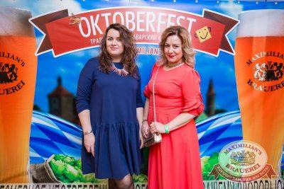 «Октоберфест-2016»: конкурс «Мисс Бавария», 29 сентября 2016 - Ресторан «Максимилианс» Красноярск - 3